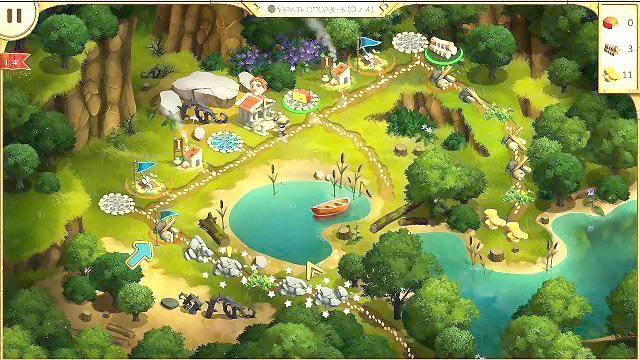 игра 12 подвигов Геракла картинки к игре