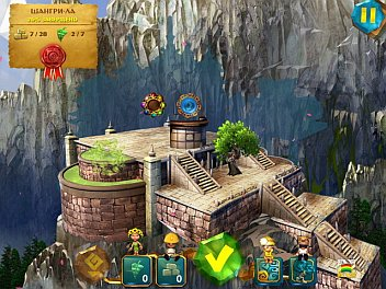 Фрагменты из игры 7 чудес мистический мир