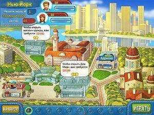 Скриншот игры Агентство моделей