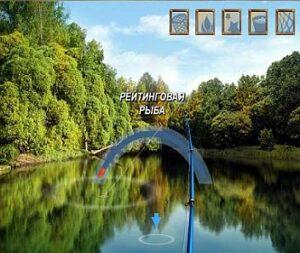рыбалка подсечка картинка