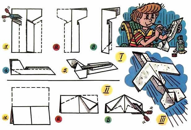 Схема бумажного самолетика ЯК 130