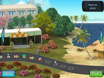 Фрагменты игры под названием Бутики и Богатство