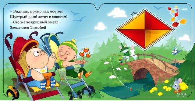Экологические игры для детей (игры на свежем воздухе)