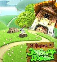 игра зеленая долина