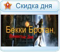 скидка на игры от Алавар