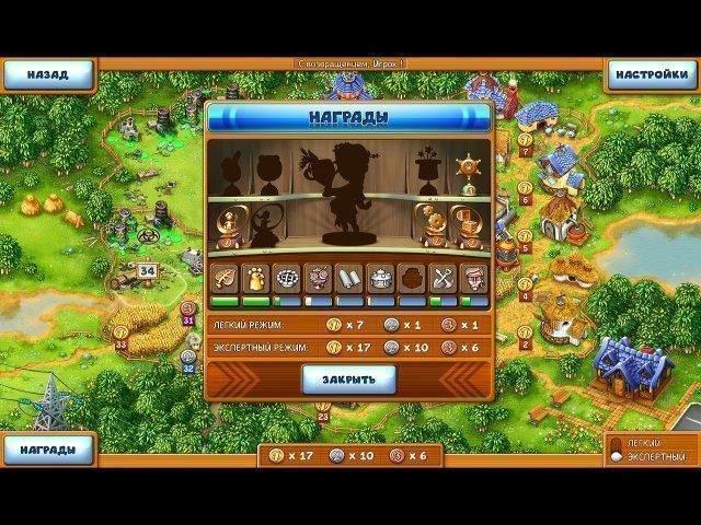 идеальная ферма игра