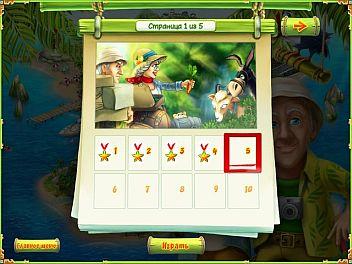 В игре про хобби ферму, раз - кокос, два – кокос Вас ждут пираты, приключения, более ста уровней, необычайно захватывающие, увлекательные дополнительные сюжеты и красивые тропические пейзажи.