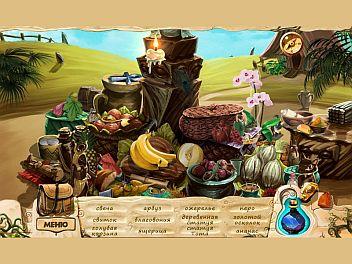 Фрагменты из игры — Исла Дорада