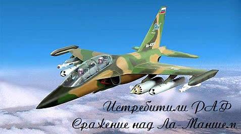 Делаем из бумаги супер самолетик, истребитель невидимку F117