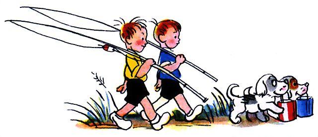 ребята идут на рыбалку картинка
