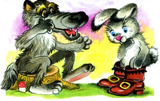 Как волк с зайцем сапогами менялся - сказка с картинками