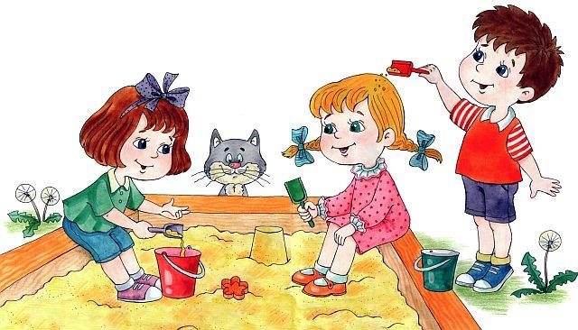 Почему дети безобразничают и обижают друг дружку!