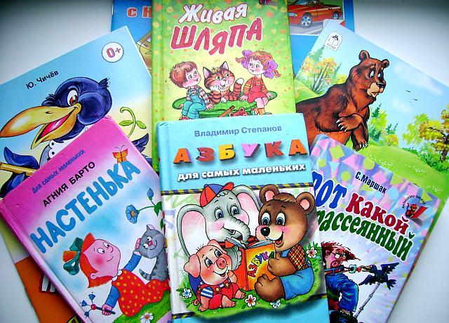 книжки малышки