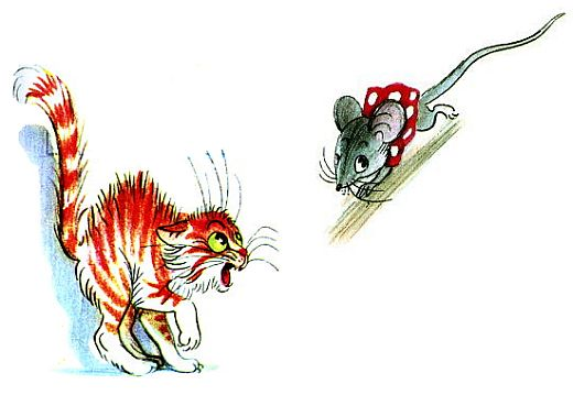 Рассказ и игра кошки мышки