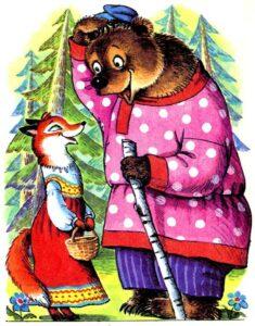 медведь и лиса разговаривают