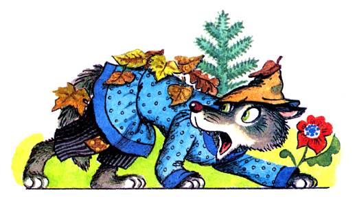Почему волк и медведь кота испугались