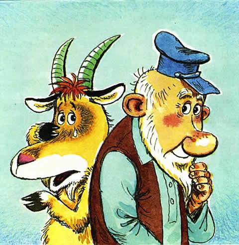 коза дереза, сказка с картинками