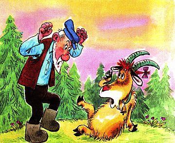 коза дереза, картинки - дедушка сердится