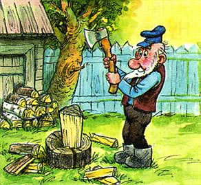 коза дереза, картинки - дедушка рубит дрова