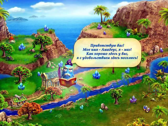 картинка из игры ларуавиль