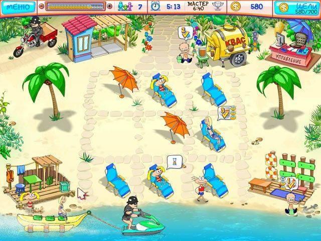 игра про масяню на пляже
