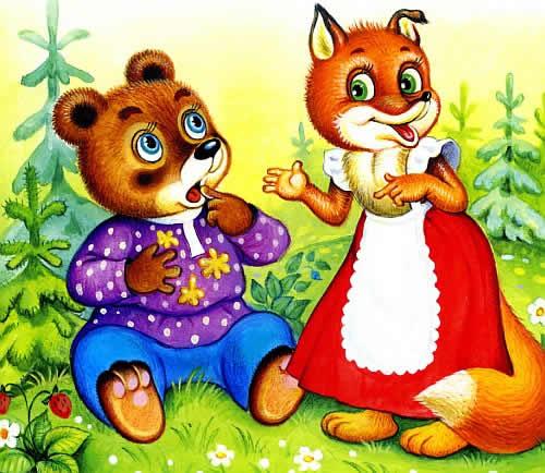 народная сказка медведь и лиса