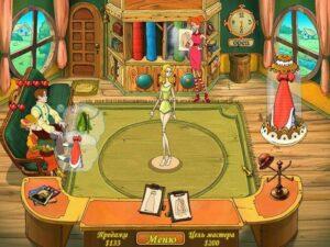 Бутики и богатство - Модный дом