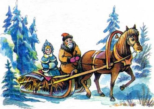 Сказка с картинками - Морозко, скачать бесплатно Морозко