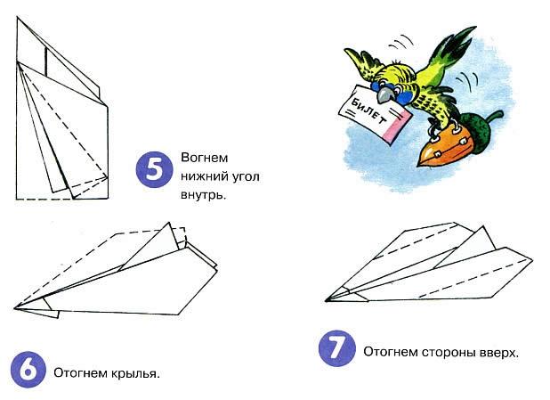 Несложный самолетик из газетной бумаги