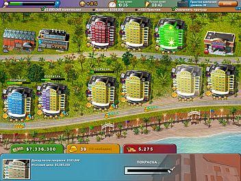 Построй-ка каникулы - игра симулятор стройки