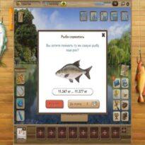 Большая рыбалка – игра для мальчиков, скачать и играть бесплатно
