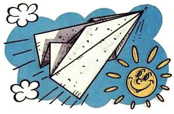 супер самолётик из бумаги