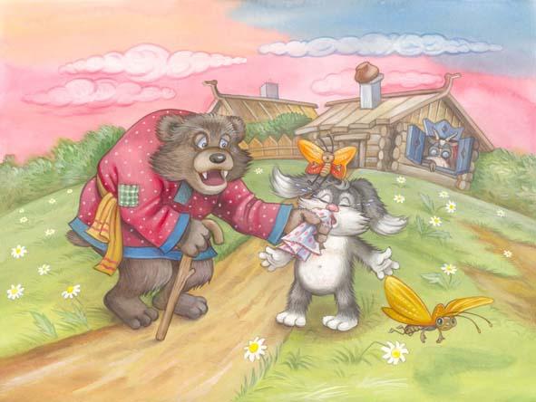 Сказка с картинками мельник и медведь по мотивам В. Степанова