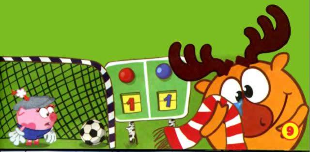 Смешарики футбол. Комиксы.