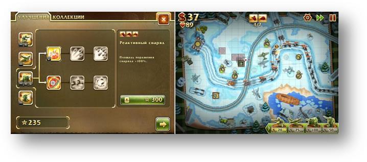 Игра Солдатики_ 2, скачать бесплатно солдатики, стрелялки