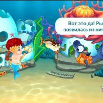 Игра 7 чудес света или приключения Трито, скачать