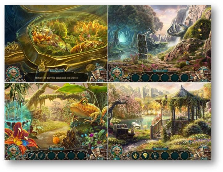 Улесье или Тайны сказочного леса. Прохождение игры в картинках.