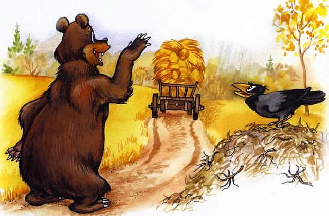 Русская народная сказка для малышей «Вершки и корешки»