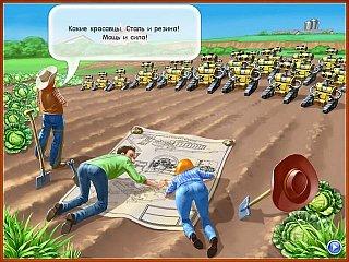 скачать Веселая ферма 3. Американский пирог