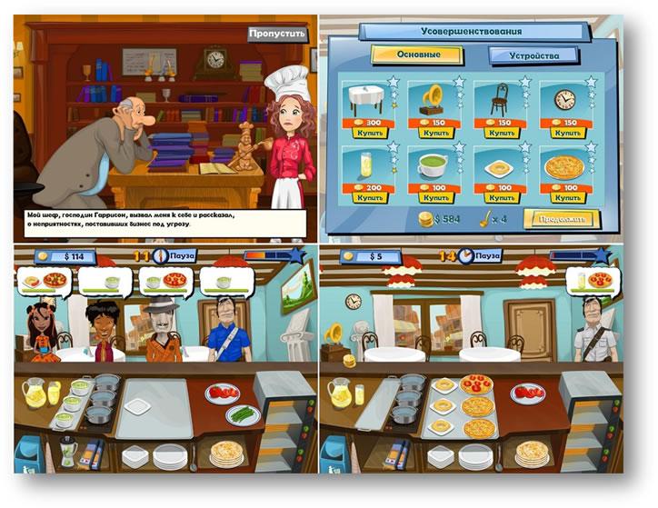 Веселый повар_2, прикольная бизнес игра для любителей пиццы.
