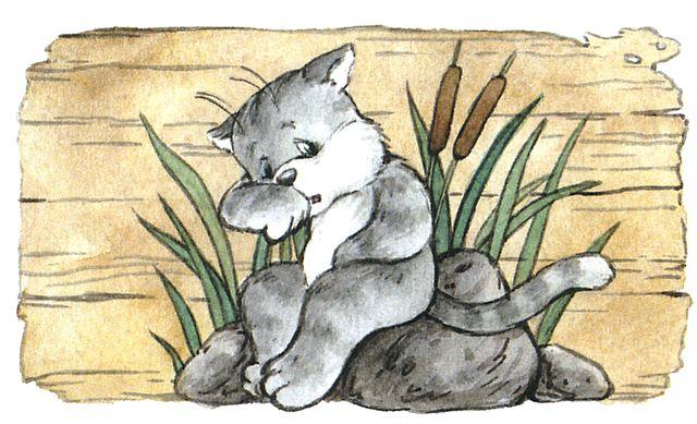 как кот попался на удочку пляцковский рисунок