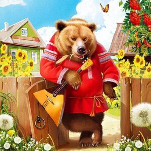 Сказка о мужике и медведе - ученый медведь